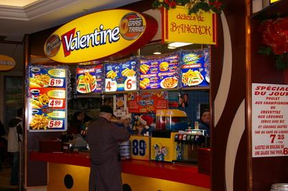 Fast Food Restaurants Php