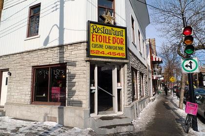 Restaurant  Etoile A Quebec